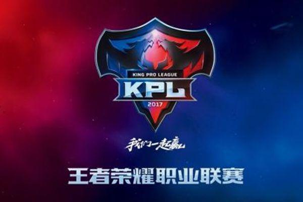 KPL王者荣耀职业联赛4月4日停赛_KPL王者荣耀职业联赛为什么停赛