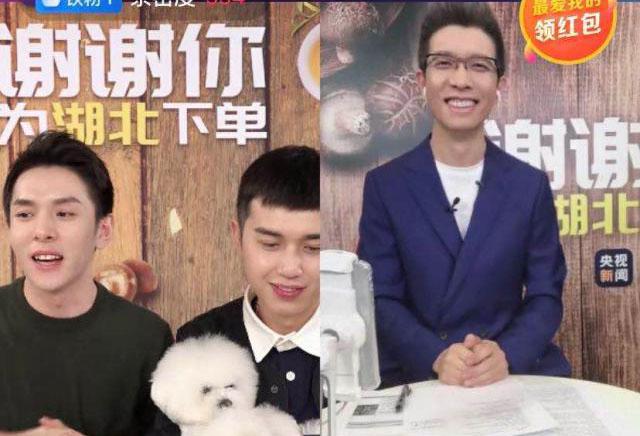 """朱广权李佳琪直播带货 1.2亿人次观看""""小朱配琦"""""""