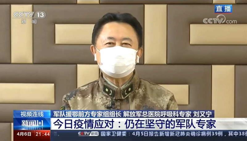 """军方专家发现个别健康人携带病毒 并将""""新冠肺炎""""称之为""""新型冠状病毒病"""""""