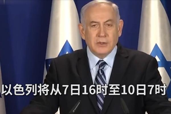 """以色列对疫情做起全国范围内实施""""封城"""",8日起民众禁止离家"""