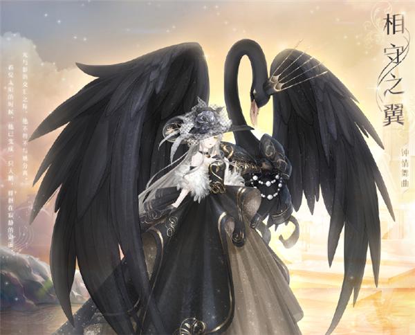 奇迹暖暖相守之翼套装怎么获得_奇迹暖暖相守之翼套装获得方法介绍