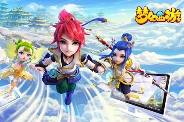 梦幻西游手游迎来了五周年庆,为什么这个游戏能成为经典呢?