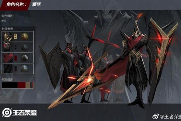 王者荣耀新英雄蒙恬上线正式服,对抗路可能换霸主!