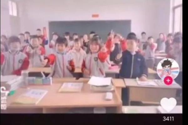 宿迁一小学老师组织学生应援肖战老师被停职是怎么回事_组织学生应援肖战经过