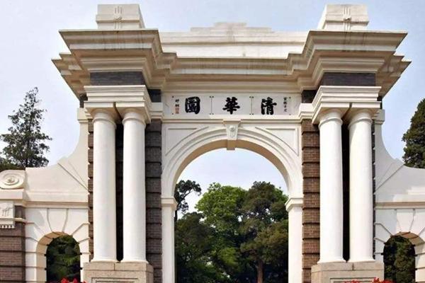 清华大学新闻与传播学院取消本科_清华大学新闻与传播学院为什么要取消本科