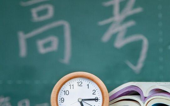 高考倒计时50天 31个省份的高三年级学生均已返校复学