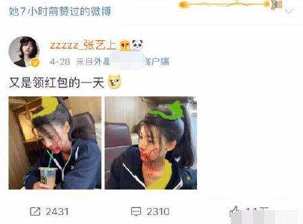 黄景瑜前女友自杀未遂 她为什么要自杀?