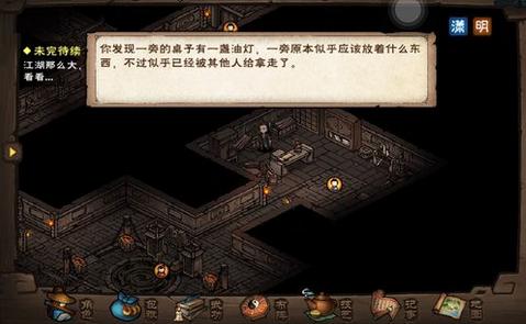 烟雨江湖幽冥刺客传什么时候刷新_烟雨江湖幽冥刺客传刷新机制介绍