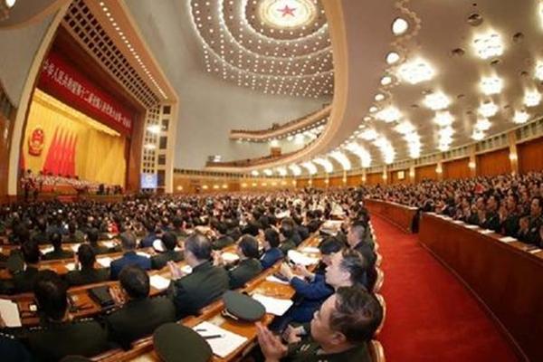 直播全国人大开幕会_十三届全国人大三次会议在京开幕众多议案关乎民生