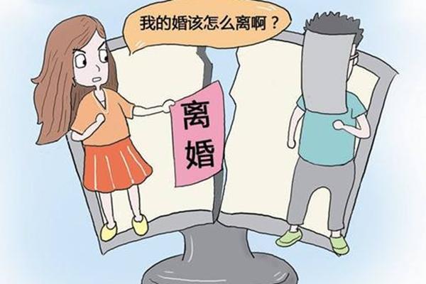 建议离婚过错方少分或不分财产_小三出轨家暴终于得以整治了你支持吗