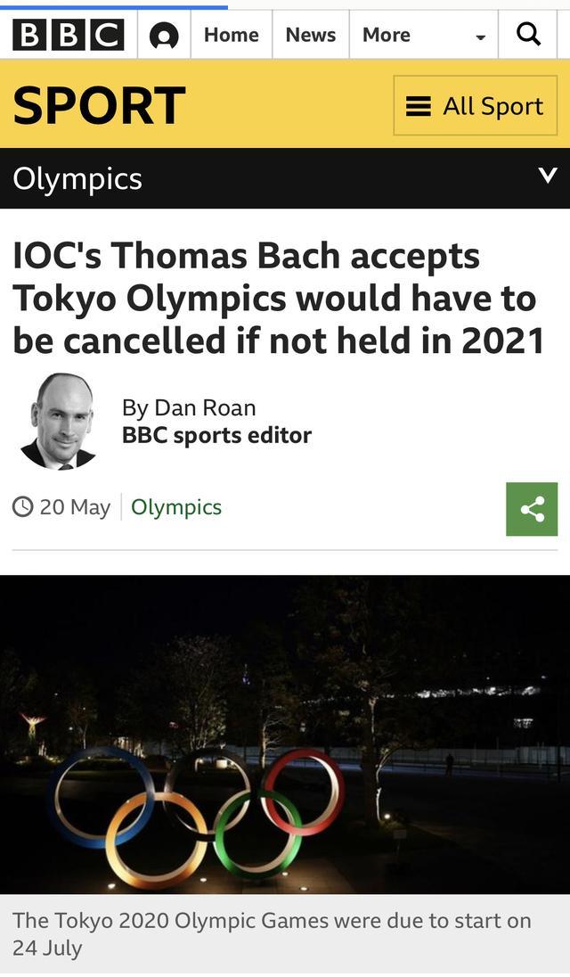 东京奥运会,东京奥运会会取消吗,东京奥运会将取消,东京奥运会将取消辟谣