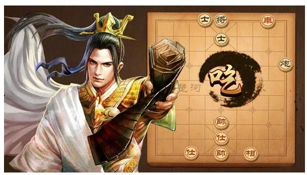 天天象棋残局挑战178关怎么过_天天象棋残局178期走法攻略