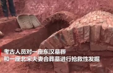 北宋古墓发现过仙桥 夫妻合葬墓的两个墓室之间有一扇小窗
