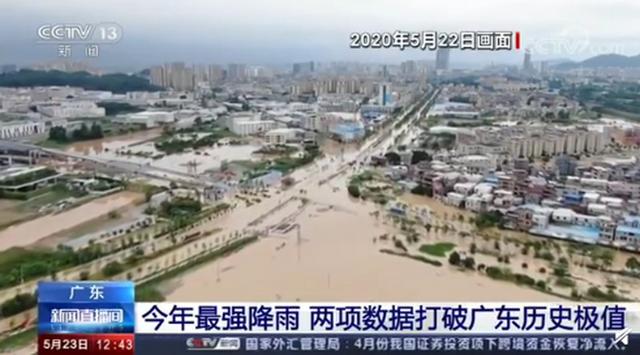 广东第二波龙舟水要来了!水利防汛Ⅳ级应急响应启动