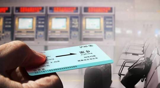 端午节火车票开抢,2020端午节是几号,2020端午节