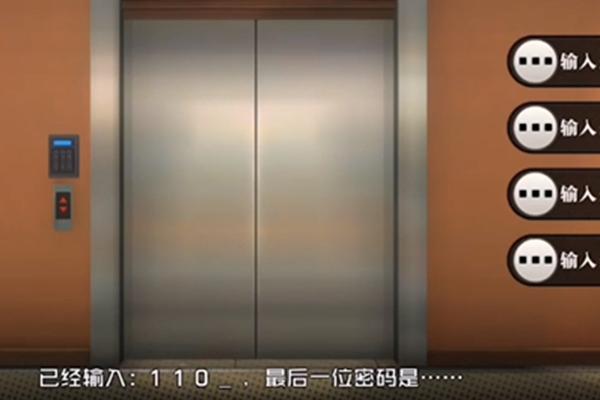 一人之下手游天下会电梯密码是什么_一人之下手游天下会电梯密码攻略