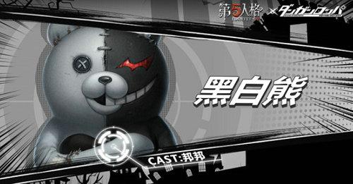 第五人格黑白熊Vote盒子怎么升级_黑白熊Vote盒子升级方法
