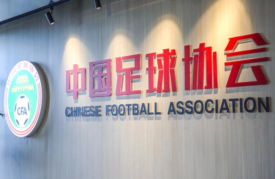 中国足球联赛什么时候恢复?联赛重启大方针已定
