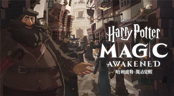 哈利波特魔法觉醒魔法史课程问题答案是什么_哈利波特魔法觉醒魔法史课程问题答案汇总