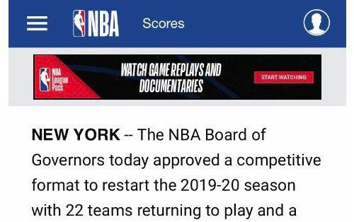 2020NBA什么时候恢复比赛 NBA8月1日复赛时间确定