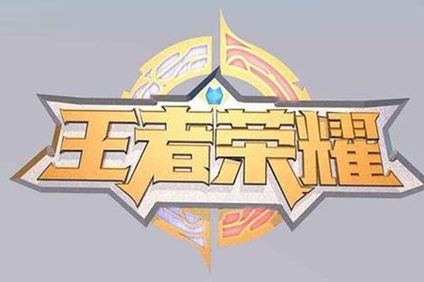 王者荣耀S20赛季什么时候开始_王者荣耀S20赛季开始时间介绍