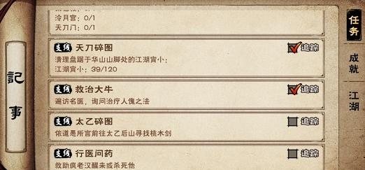 烟雨江湖张大牛任务怎么做_烟雨江湖张大牛任务流程攻略