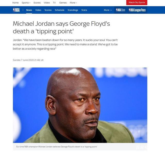 """乔丹再就黑人之死发声 弗洛伊德之死是一个""""转折点"""""""