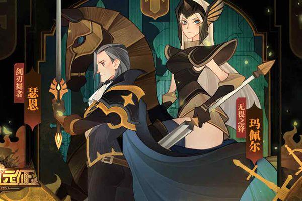剑与远征幸运时刻兑换码是多少_剑与远征幸运时刻兑换码领取攻略