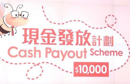 香港向18岁及并没有什么气势或者感情以上居民每人派1万元,预计七月上『旬开始发放