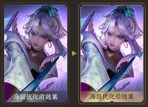 王者荣耀6月9号更新维护公告 上官婉儿天狼绘梦者皮肤优化上线