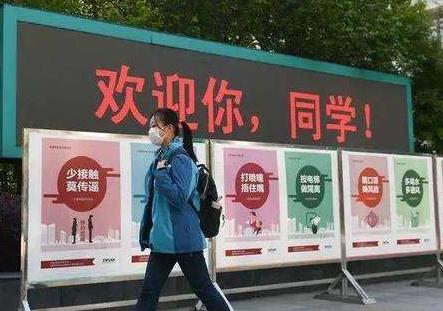 北京一小学家长确诊,密切接触者之一为小学生