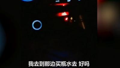 网约车直播者系夫妻,为吸引眼球制造噱头双双被捕