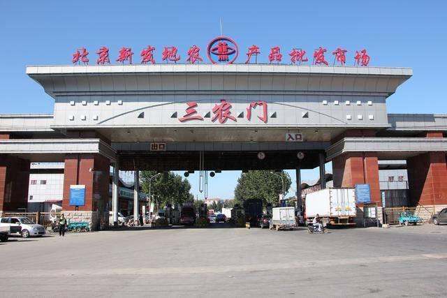 北京新疫情暴发点为何指向批发市场?专家详解原因
