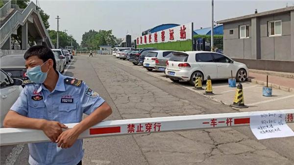 北京疫情扩散风险升级为高,张文宏带来一好一坏两个消息