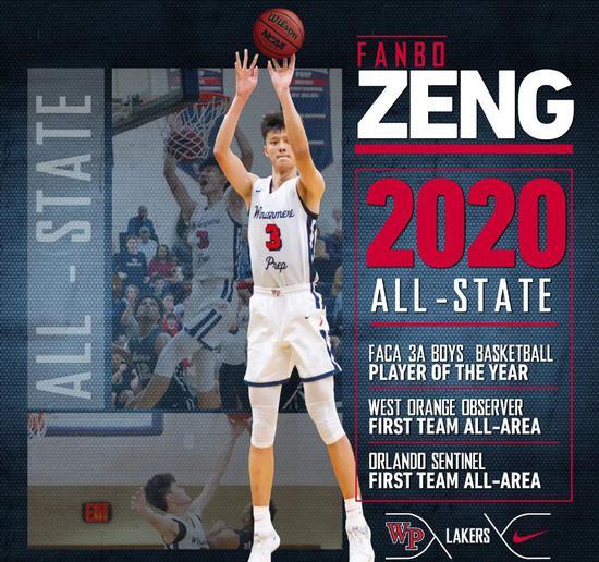 下一个进NBA的中国球员是17岁高中生?ESPN评分超周琦王哲林