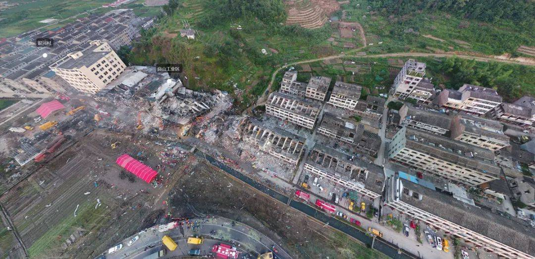 浙江温岭G15沈海高速一槽罐车爆炸造成19死172伤 爆炸原因是什么?