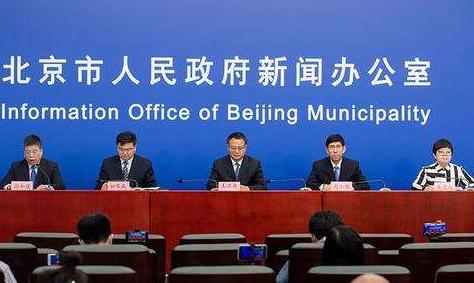 北京新冠病毒传染性强于武汉,但这次我们已经有了丰富的防控经验
