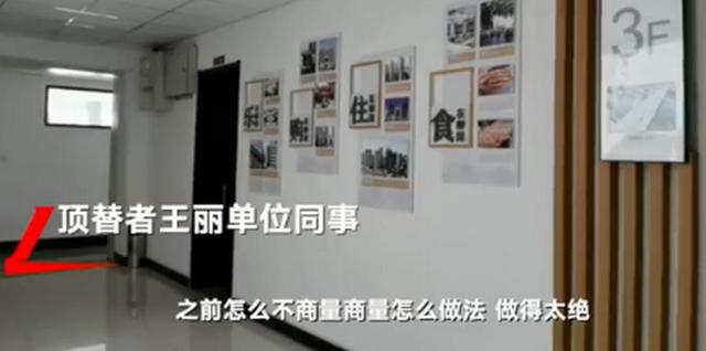 山东聊城被顶替上学当事人拒绝私了 录取通知书是怎么被劫走的?