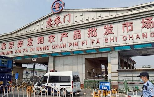 5省现北京关联病例,最远已经影响到四川省