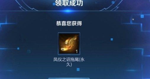 王者荣耀S19赛季奖励是什么_王者荣耀S19赛季结算奖励介绍