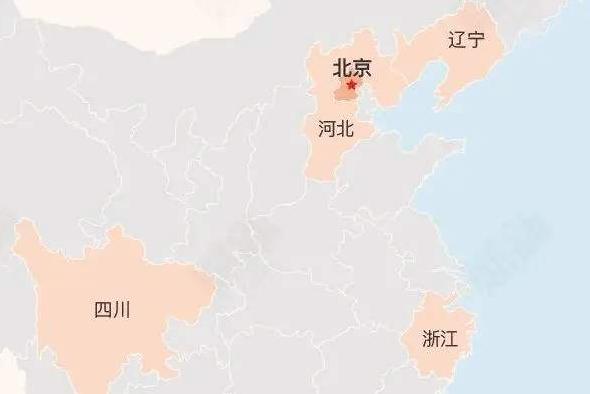 北京疫情已关联6省,相关确诊患者累计达24人