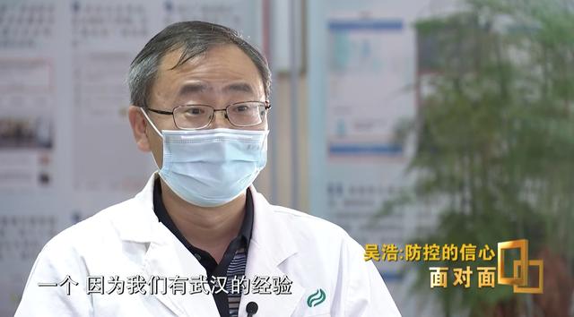 现在疫情控制住了吗?专家预测北京本轮疫情持续多久