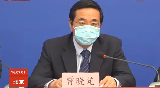 北京确诊外卖员日接50单,确诊前详细行动轨迹公布