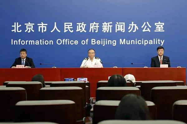 北京疫情最新情况:北京公布新增17例确诊详情,14例为新发地经营人员