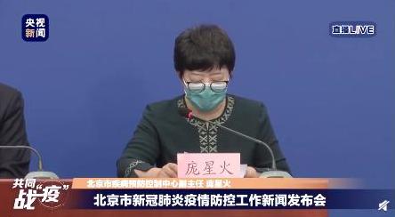 北京一新冠病例连住2家宾馆,出现相关症状后没有主动就诊