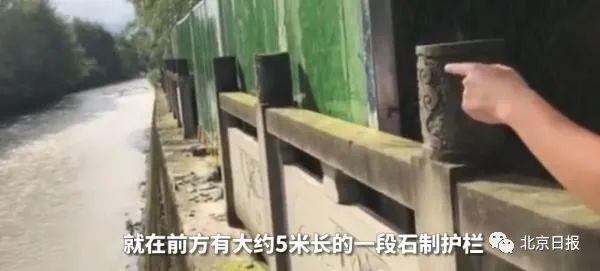 四川越野车坠河3人失联系刑事案件 开车斗法引发惨案