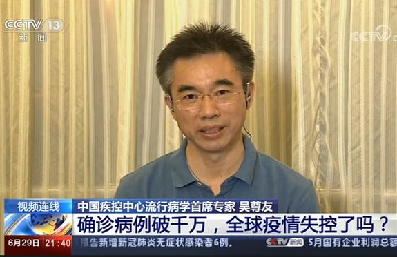 北京何时调响应级别,疾控专家吴尊友,北京响应级别