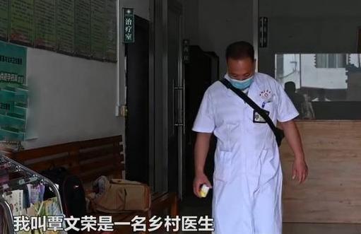 一家父子三村医 给群众看病超10万人次