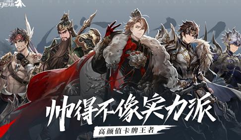 三国志幻想大陆刘备阵容怎么玩_刘备阵容搭配推荐
