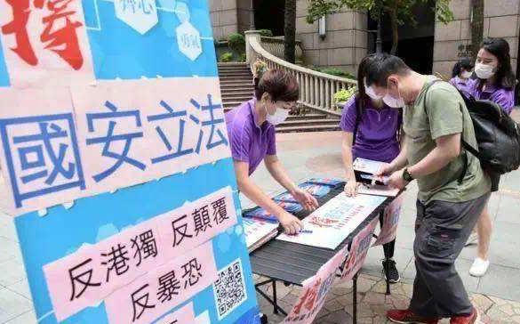 香港国安法正式生效,见势不妙港独分子纷纷落荒而逃
